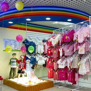 Детские магазины Старой Полтавки