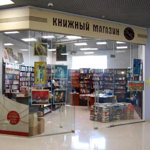 Книжные магазины Старой Полтавки