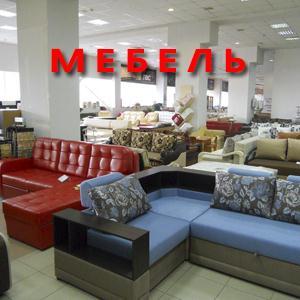 Магазины мебели Старой Полтавки