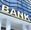 Банки в Старой Полтавке