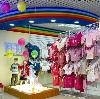 Детские магазины в Старой Полтавке