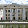 Дворцы и дома культуры в Старой Полтавке