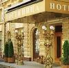 Гостиницы в Старой Полтавке