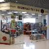 Книжные магазины в Старой Полтавке