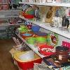 Магазины хозтоваров в Старой Полтавке