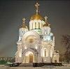 Религиозные учреждения в Старой Полтавке