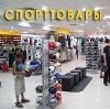 Спортивные магазины в Старой Полтавке