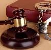 Суды в Старой Полтавке