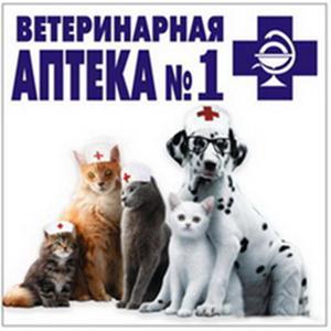 Ветеринарные аптеки Старой Полтавки